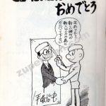 ぐるーぷ1_2